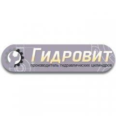 Ремкомплекты для гидроцилиндров ООО