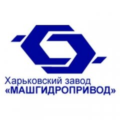 Ремкомплекты для гидроцилиндров производства завода «Машгидропривод» г.Харьков