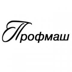 Ремкомплекты для гидроцилиндров производства завода «Профмаш»